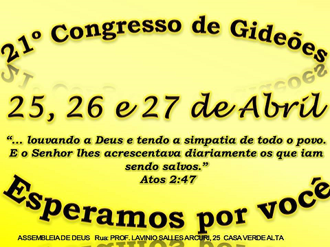 gideoes