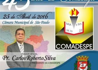 SESSÃO SOLENE COMADESPE